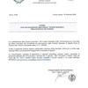 avviso  avvio procedimento  variante generale al PGT